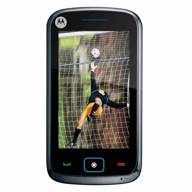 Motorola EX 122