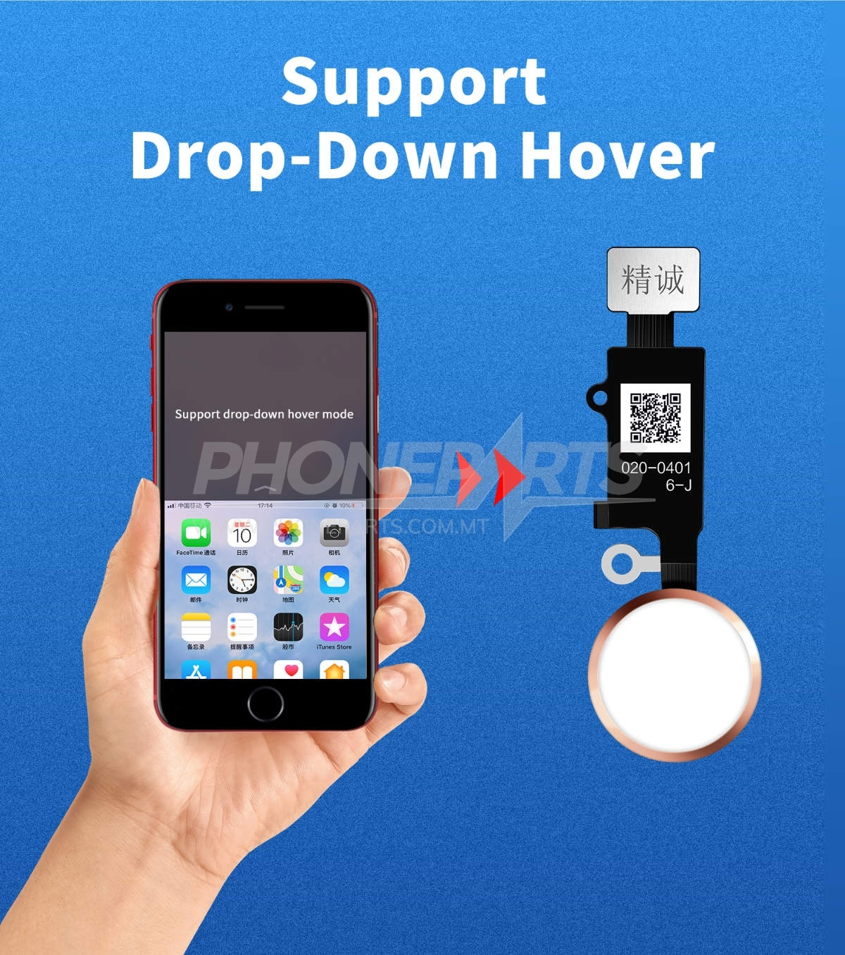 JCID Sixth(6)Generation Home Button, Support 7/7P/8/8P